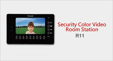 YUS180-R11 Security Color Video ROOM Station