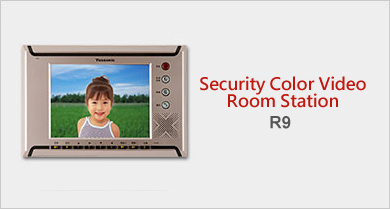 YUS180-R9 Security Color Video Room Station