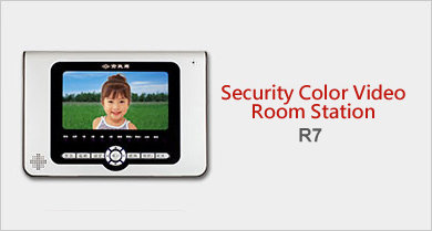 YUS180-R7 Security Color Video Room Station